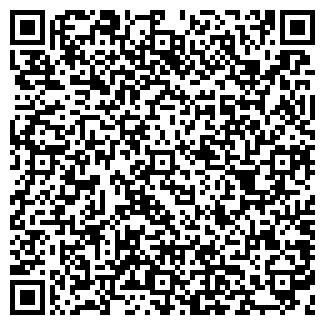QR-код с контактной информацией организации МОТО-ВЕЛО