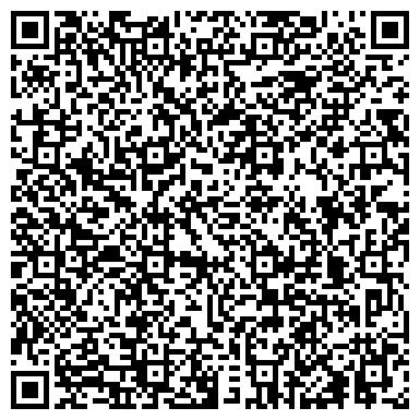 QR-код с контактной информацией организации ЮГСАНТЕХМОНТАЖ ОАО Г.УСТЬ-КАМЕНОГОРСК, ИЙ ФИЛИАЛ