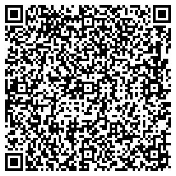 QR-код с контактной информацией организации НАСТЯ ТПК, ООО