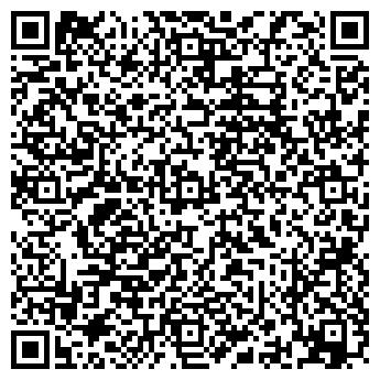 QR-код с контактной информацией организации НАТАЛИ БЮРО-АУДИТ, ООО
