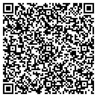 QR-код с контактной информацией организации РОВЕР