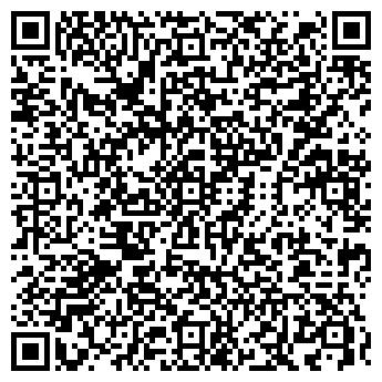 QR-код с контактной информацией организации СИСТЕМА И К, ООО