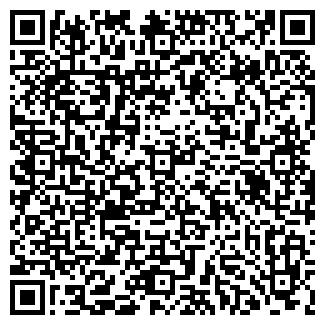 QR-код с контактной информацией организации ТРЕК