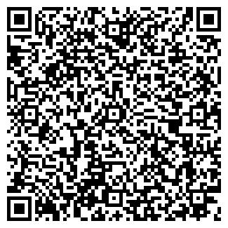 QR-код с контактной информацией организации УРАЛ-КАМАЗ