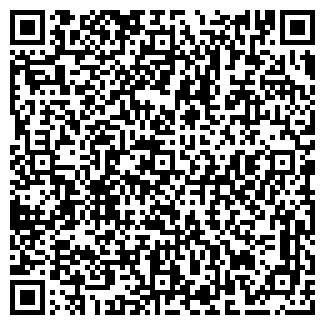 QR-код с контактной информацией организации BOSCH