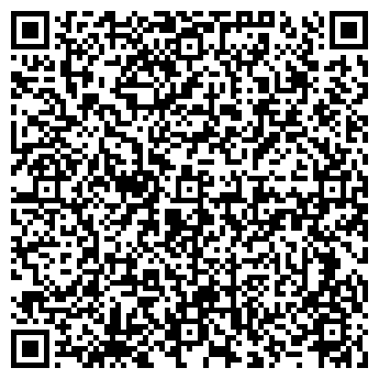 QR-код с контактной информацией организации АГРОТРАКТОР ФИРМА, ООО