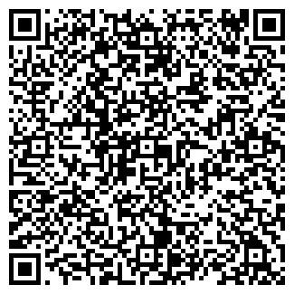 QR-код с контактной информацией организации ГРАМАДА, ООО