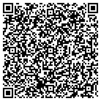 QR-код с контактной информацией организации ИНТЕГРАЛ-АВТО, ООО