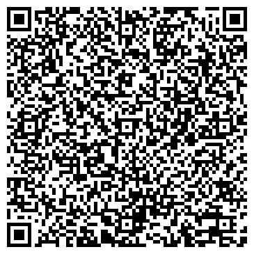 QR-код с контактной информацией организации АВЕНЮ РЕКЛАМНАЯ МАСТЕРСКАЯ