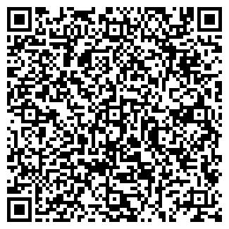 QR-код с контактной информацией организации РИЕЛТИ