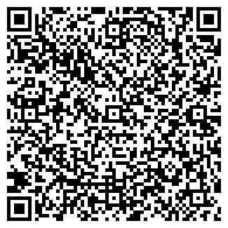 QR-код с контактной информацией организации РУССКИЙ РИМ