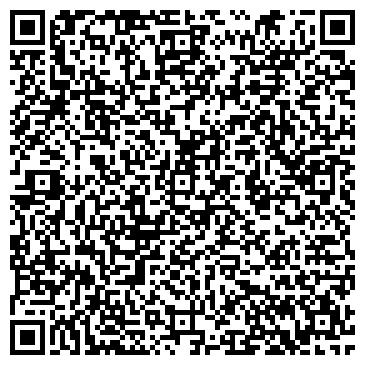 QR-код с контактной информацией организации АДМИНИСТРАЦИЯ ФРУНЗЕНСКОГО РАЙОНА