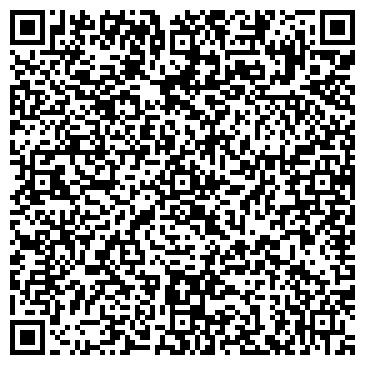 QR-код с контактной информацией организации ПРОФЕССИОНАЛЬНОЕ УЧИЛИЩЕ № 39