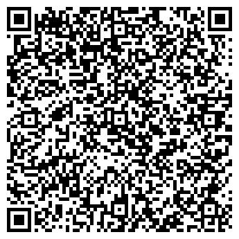 QR-код с контактной информацией организации АВИАЛЮКС ТОО