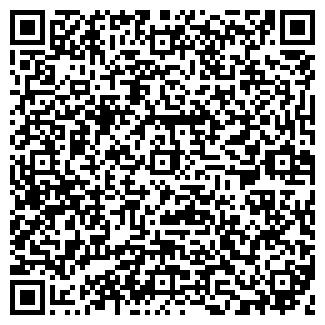 QR-код с контактной информацией организации ООО ИЗОЛАН НПП