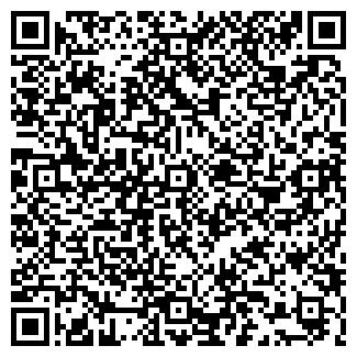 QR-код с контактной информацией организации ООО ПОЛИ-2000
