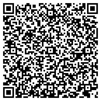 QR-код с контактной информацией организации АЛДАН ТД