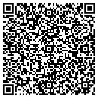 QR-код с контактной информацией организации ВЕЛАС, ООО