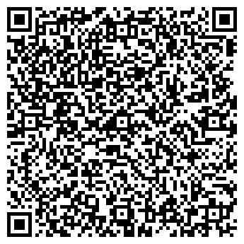 QR-код с контактной информацией организации ВЛАДИНТЕРТОРГ