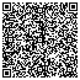 QR-код с контактной информацией организации ГУТТА-ОЙЛ, ООО