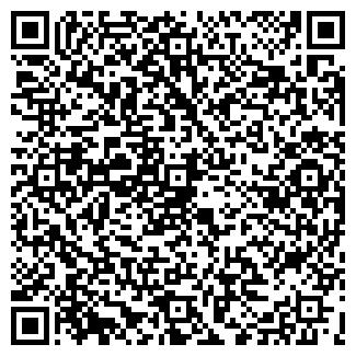 QR-код с контактной информацией организации ЗАО БИНКОМ