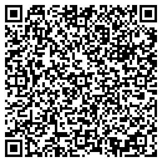 QR-код с контактной информацией организации ОАО МАГНЕТОН НПО