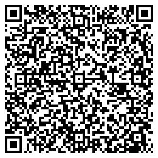 QR-код с контактной информацией организации АРТ, ЗАО