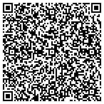 QR-код с контактной информацией организации ВЛАДИМИРСКИЙ ЭЛЕКТРОМЕХАНИЧЕСКИЙ ЗАВОД
