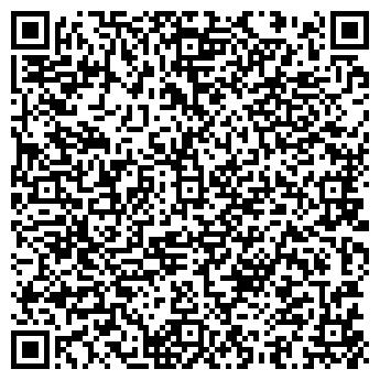 QR-код с контактной информацией организации МЕГА СТАНДАРТ