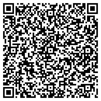 QR-код с контактной информацией организации ТУРИСТ