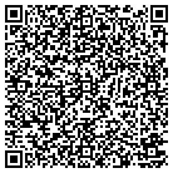 QR-код с контактной информацией организации БИЗНЕСКОМ, ООО