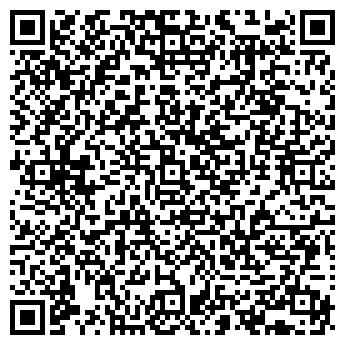 QR-код с контактной информацией организации БИНОМ МАСТЕР