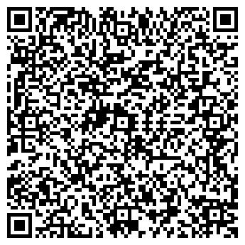 QR-код с контактной информацией организации КЕРАМИКА-ЭКСТРА