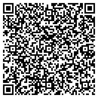 QR-код с контактной информацией организации МАСТЕРГРУППА