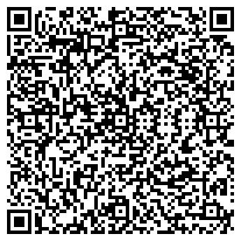 QR-код с контактной информацией организации СТИЛЬ-СЕРВИС