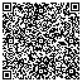 QR-код с контактной информацией организации ЭЛАДА