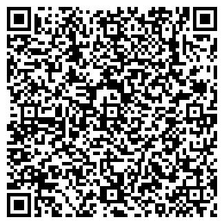 QR-код с контактной информацией организации ООО ВЕСТА-ГРАНД