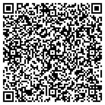 QR-код с контактной информацией организации ООО Эль - полимер
