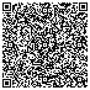 QR-код с контактной информацией организации ООО УПАКОВКА-ХОЛДИНГ