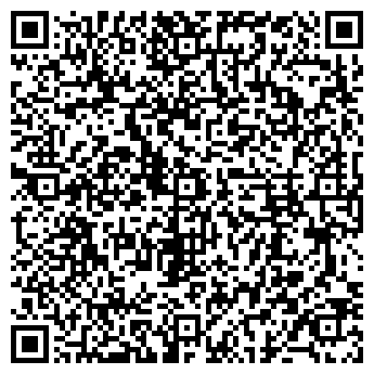 QR-код с контактной информацией организации АЛМАЗ-ХОЛДИНГ