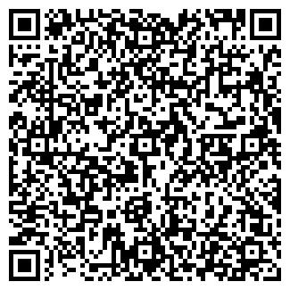 QR-код с контактной информацией организации ООО ВЛАДСПОРТПРОМ