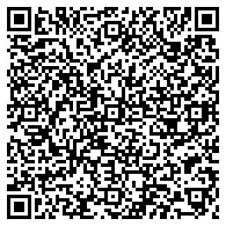 QR-код с контактной информацией организации ООО БРИЗ-КАМА