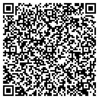 QR-код с контактной информацией организации РТИ ПЛЮС