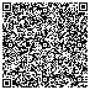 QR-код с контактной информацией организации СТЕКОЛЬНЫЙ ТЕХНИЧЕСКИЙ ЦЕНТР
