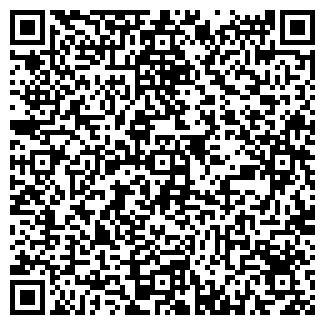 QR-код с контактной информацией организации ООО ТЕРМОПЛАСТ