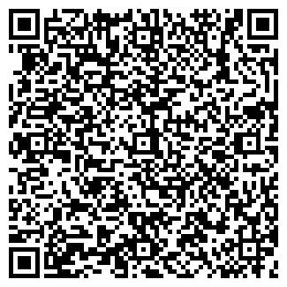 QR-код с контактной информацией организации ВТОРМА АООТ