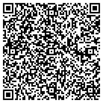 QR-код с контактной информацией организации УРАЛСТАФФКОМПАНИ