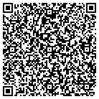 QR-код с контактной информацией организации АГРОПРОДУКТ ТОО
