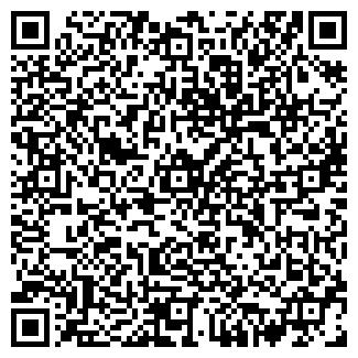 QR-код с контактной информацией организации РОСТЕХНАДЗОР