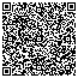 QR-код с контактной информацией организации СМУ-1, ООО